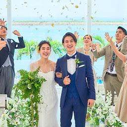 沖縄で結婚式 挙式なら セントレジェンダ沖縄 今だけ挙式料0円キャンペーン実施中